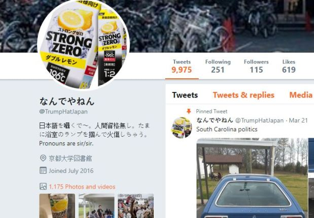 "Alt-right, ultraconservative Twitter user named ""TrumpHatJapan"" demonstrates how white men flee to Asian women, raise Asian kids, while championing for ""traditional Western values."""