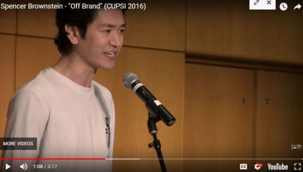 """Half-Asian man, who looks 100% Asian, with a Caucasian father and Asian mother, recites a spoken word poem in which he refers to himself as """"yellow piss on white snow."""" More failure parenting from white-worshipping Asian mothers and opportunistic, racist White fathers who failed to predict their own son's Asian appearance, and happily contributed to a violently racist society against their ownchildren."""